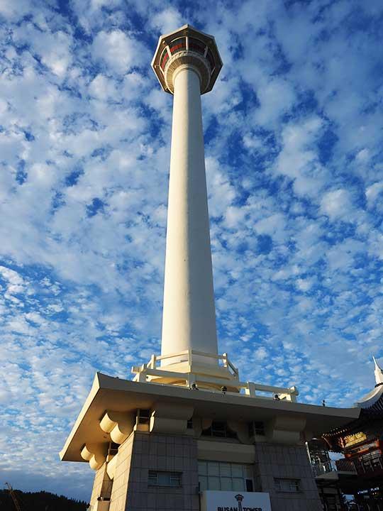 釜山観光 釜山タワー(Busan Tower)