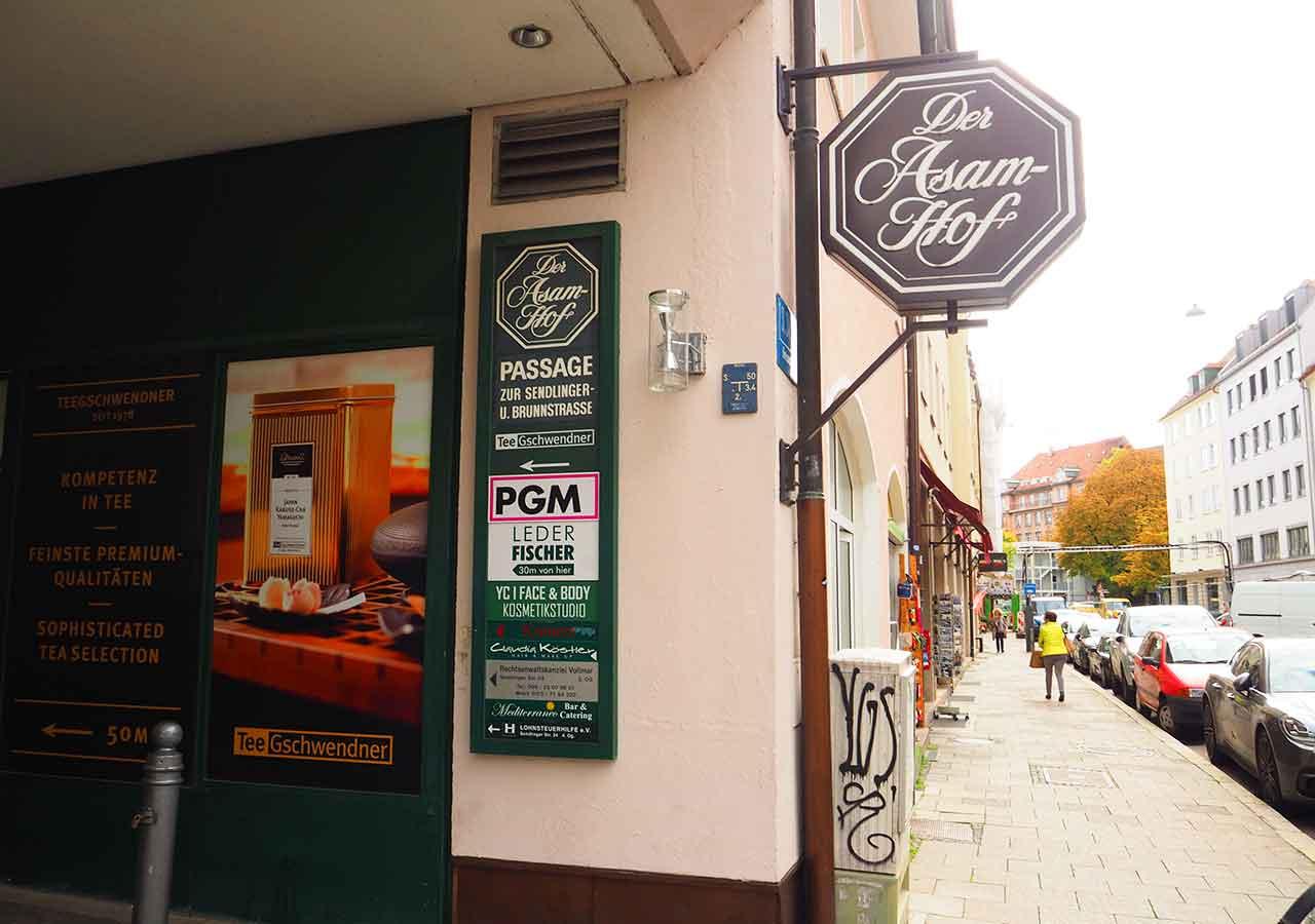 ミュンヘン観光 おすすめカフェ アザムホーフ・パサージュ(Asamhof Passage) クロイツ通り(Kreuzstraße)の入り口