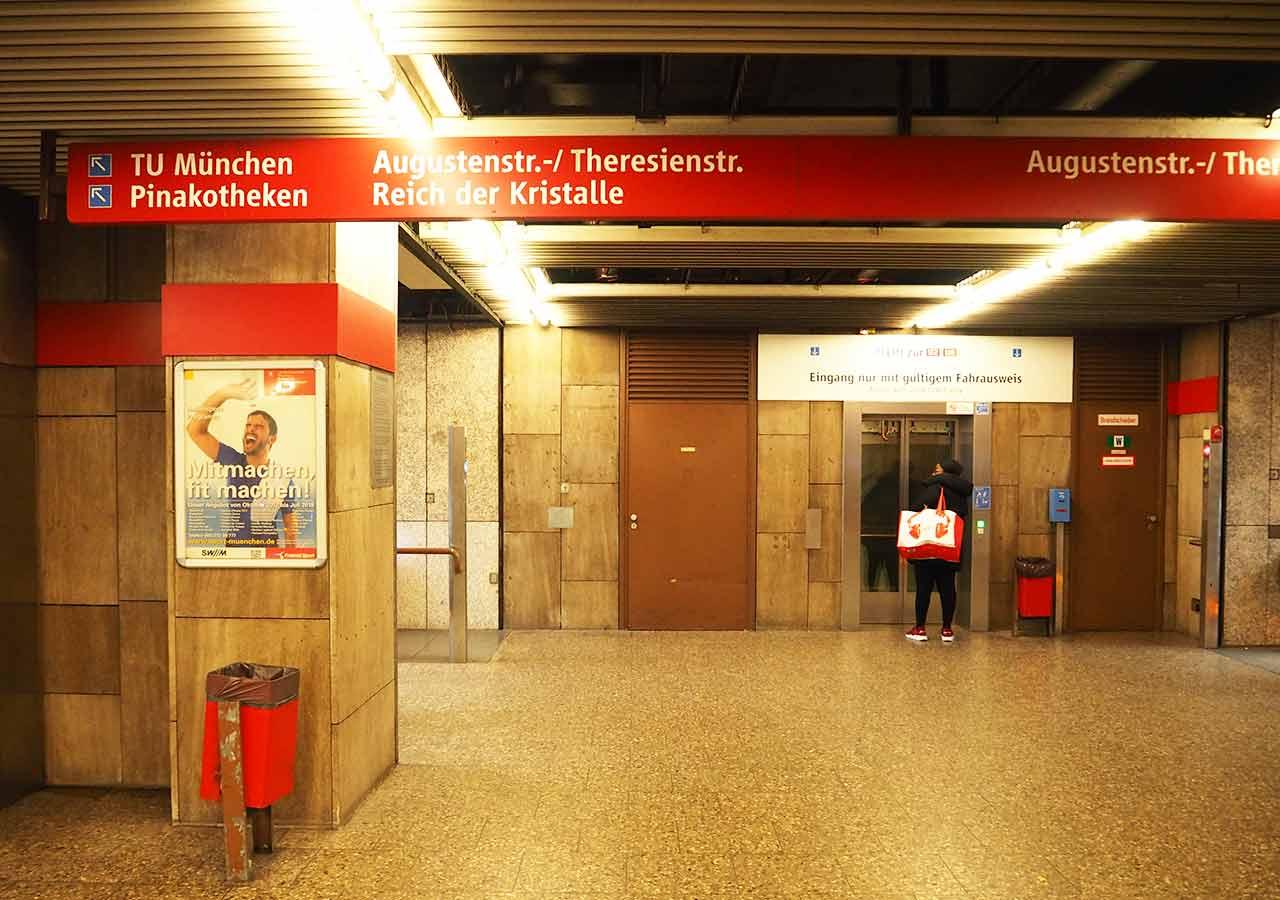 ミュンヘン観光 おすすめカフェ ミュンヘン工科大学の行き方 テレージエンシュトラーセ(Theresienstraße)駅