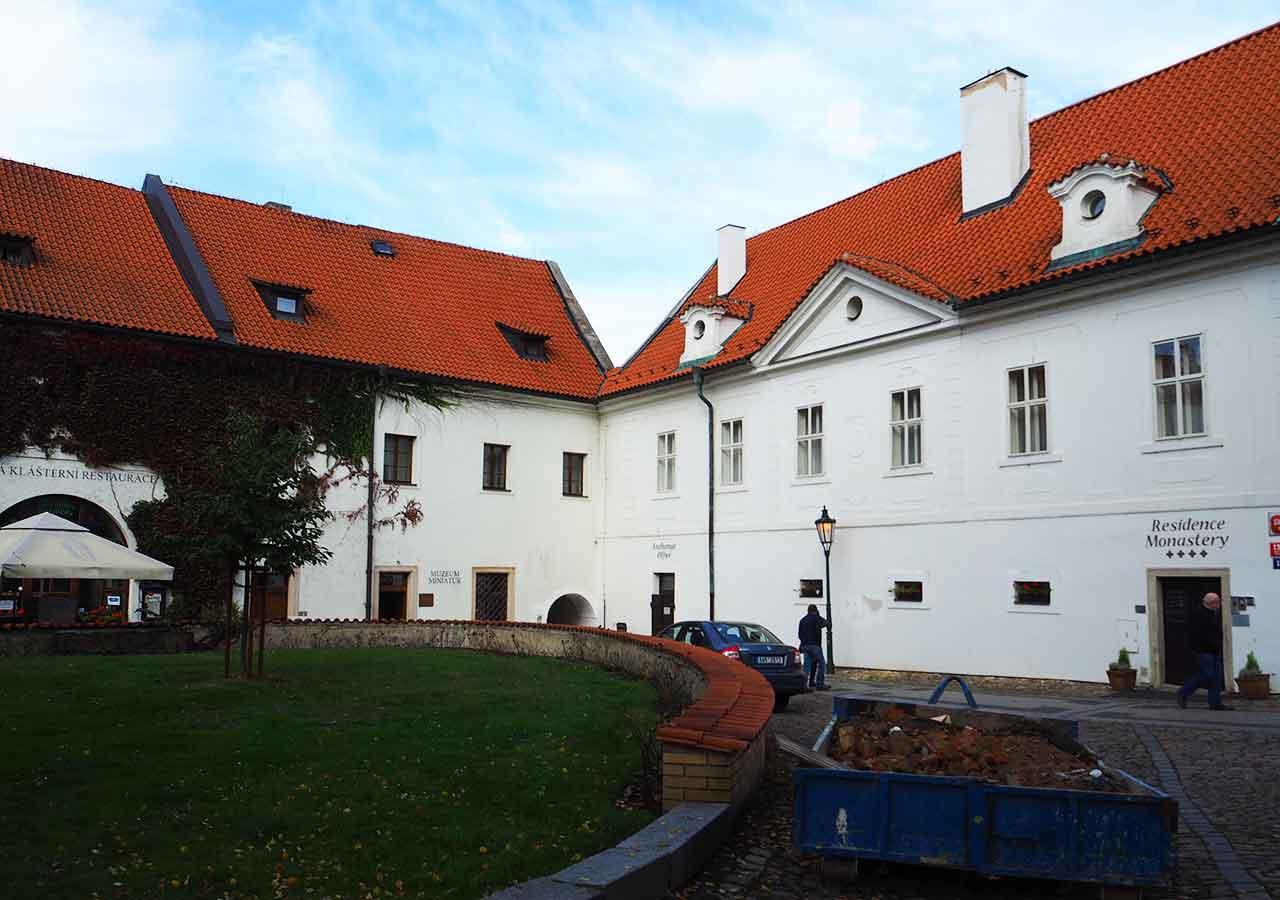 プラハ観光 ストラホフ修道院(Strahovsky Klaster)