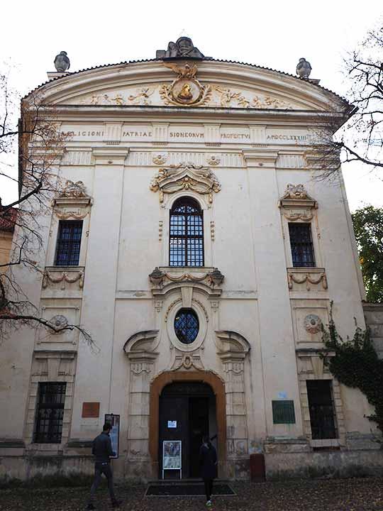 プラハ観光 ストラホフ修道院(Strahovsky Klaster) 図書館