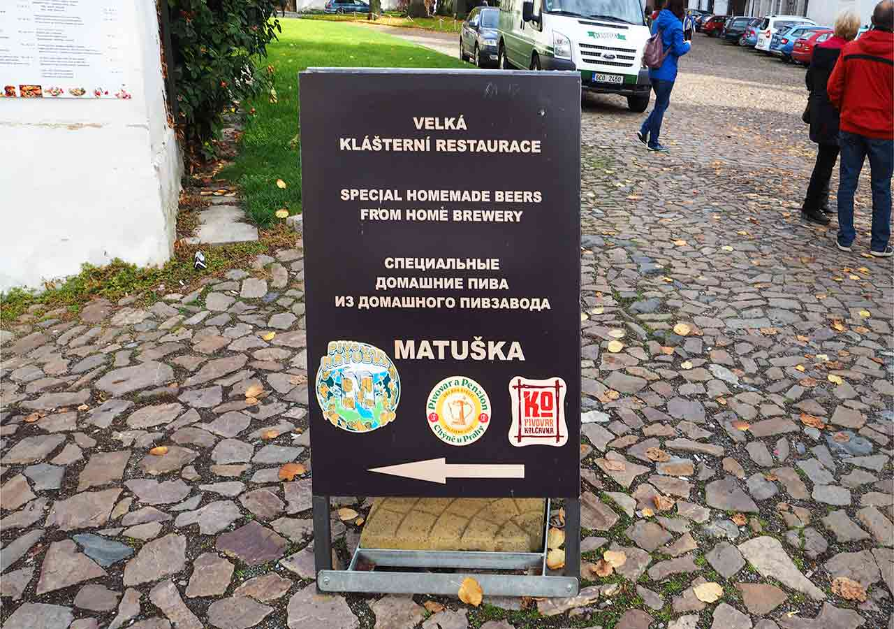 プラハ観光 ストラホフ修道院醸造所(Klášterní pivovar Strahov) MATUŠKAビール