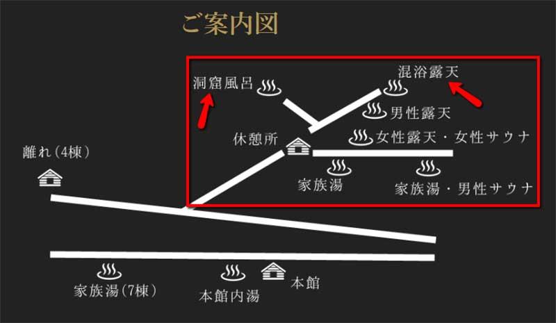 熊本県小国町 わいた温泉郷 旅館 山翠 敷地の案内図