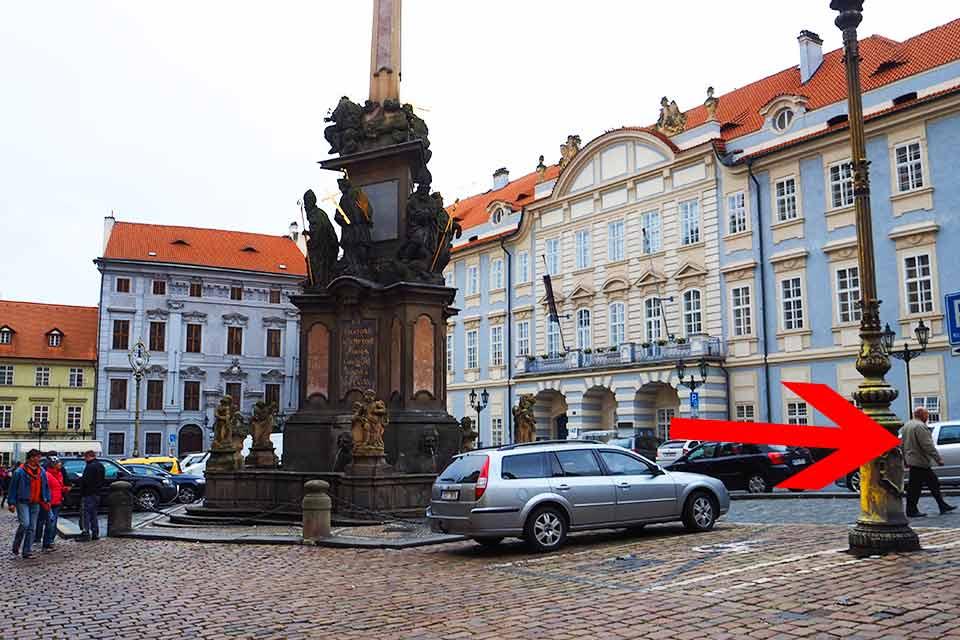 チェコ観光 マラーストラナ広場(Malostranské náměstí)