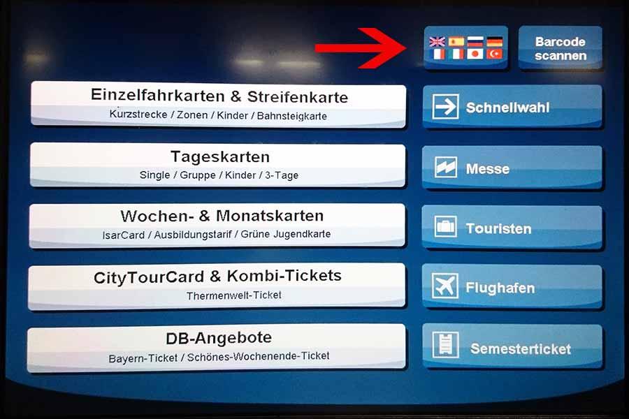 ミュンヘン観光 公共交通機関 切符の自動券売機 使い方