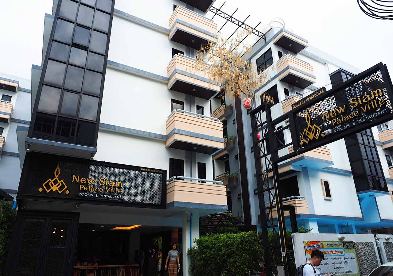 バンコクのおすすめホテル カオサン通り周辺 ニューサイアムパレスヴィル(New Siam Palace Ville)