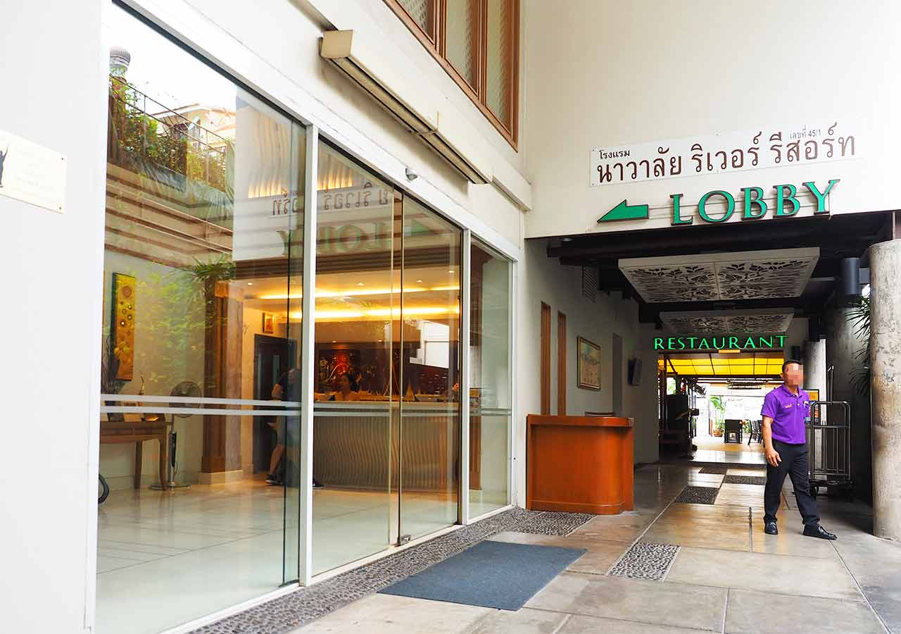 バンコクのリバーサイドホテル ナヴァライリバーリゾート(Navalai River Resort)のエントランス