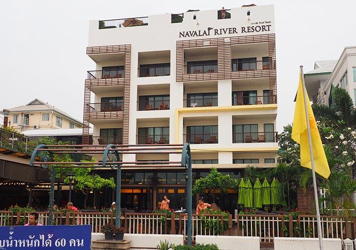 バンコクのリバーサイドホテル ナヴァライリバーリゾート(Navalai River Resort)