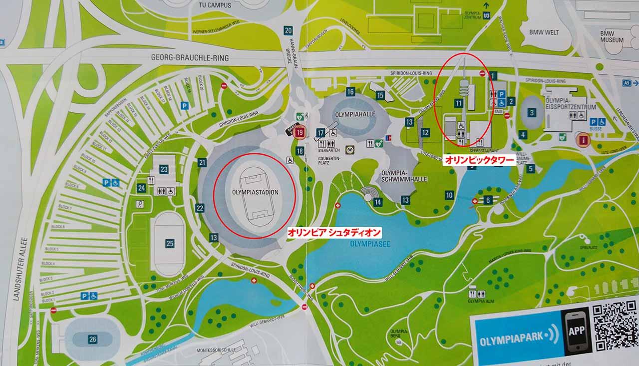 ミュンヘン観光 オリンピック公園の地図
