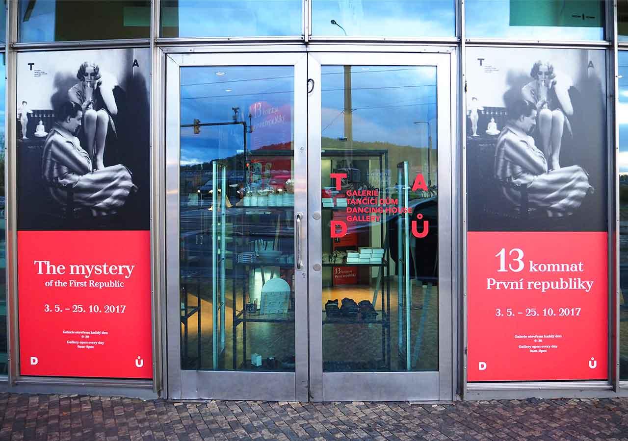 プラハ観光 ダンシングハウス美術館(Dancing House Gellery)