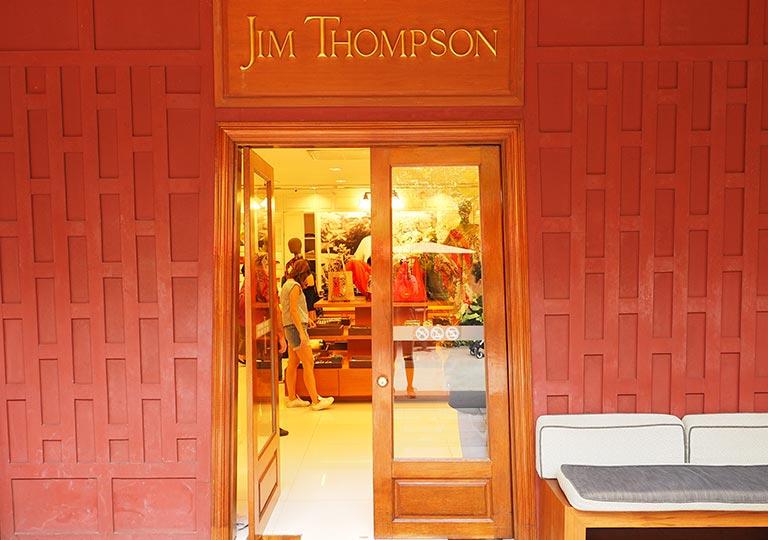 バンコク観光 ジムトンプソンの家(Jim Thompson House) ショップ