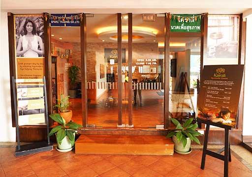 バンコク・アソーク駅近くのおすすめホテル レンブラント ホテル(Rembrandt Hotel) スパ