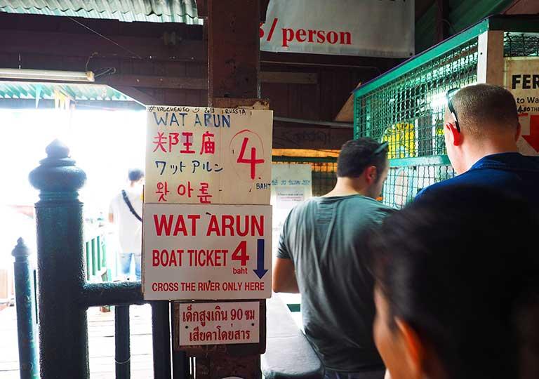 バンコク観光 チャオプラヤーエクスプレスボート ター・ティアン船着場(Tha Tien Pier)