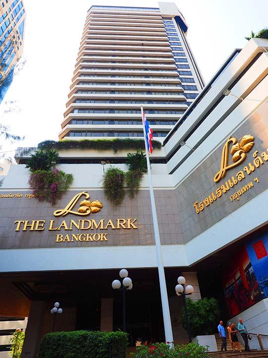 バンコクの観光に便利なおすすめホテル ザ ランドマーク バンコク(The Landmark Bangkok)