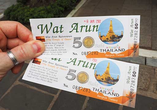 バンコク観光 ワットアルン(Wat Arun) チケット