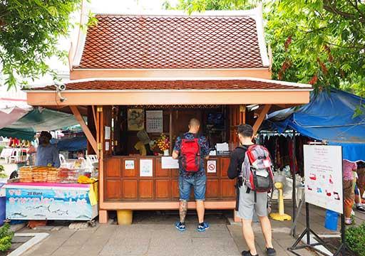 バンコク観光 ワットアルン(Wat Arun) チケット売り場