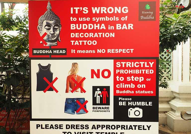 バンコク観光 ワットポー(Wat Pho) 服装の注意点の画像