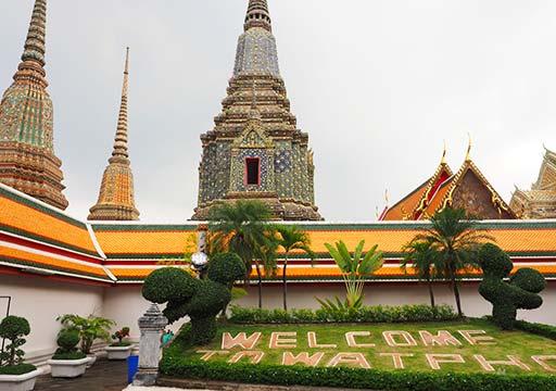 バンコク観光 ワットポー(Wat Pho)王たちの仏塔