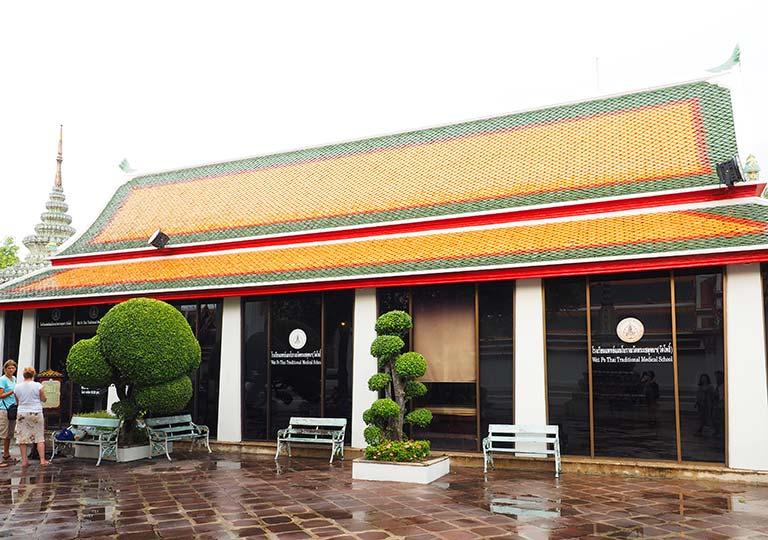 バンコク観光 ワットポー(Wat Pho)マッサージ スクール サービス センター