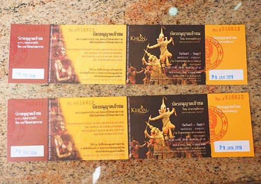バンコク観光 ワットプラケオ(Wat Phra Kaew) チケット