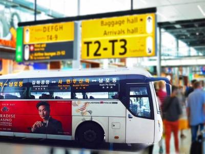 「釜山金海国際空港から市内へのアクセス!リムジンバス・電車などオススメは?」 トップ画像