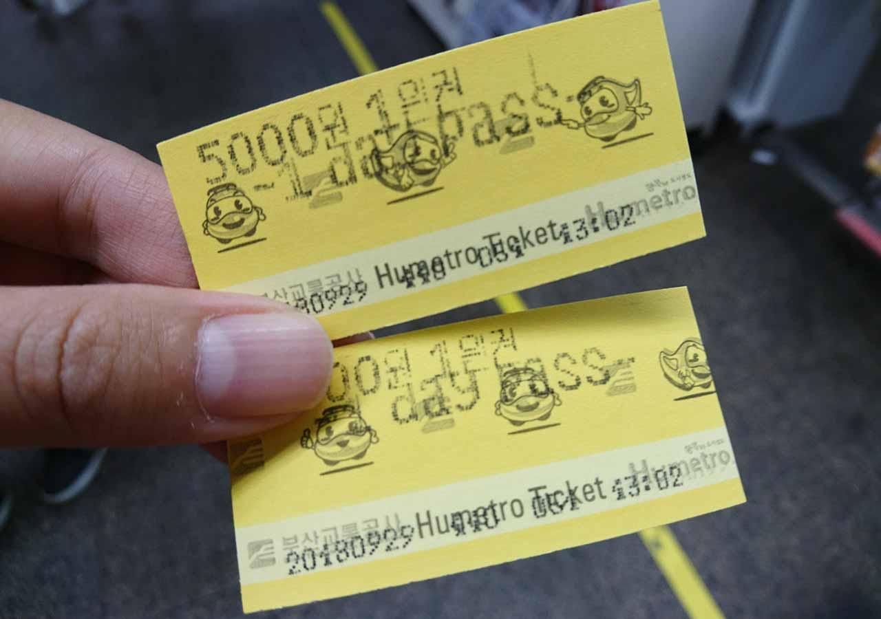 釜山の地下鉄ガイド 釜山の地下鉄の切符