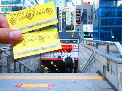 「釜山の地下鉄ガイド!路線図、料金、乗り方、交通カードなど徹底解説!」 トップ画像