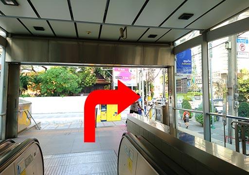 バンコク観光 スパ ヘルスランド・アソーク店 スクンビット駅からの行き方