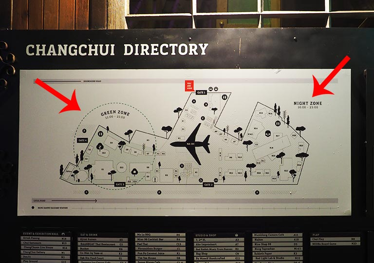 バンコク観光 チャンチューイ・クリエイティブパーク(Chang Chui Creative Park) 敷地の地図