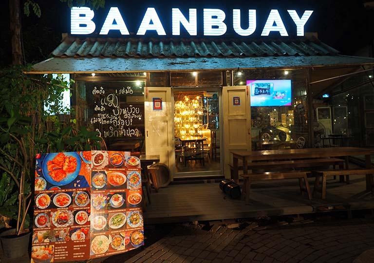 バンコク観光 チャンチューイ・クリエイティブパーク(Chang Chui Creative Park) レストラン