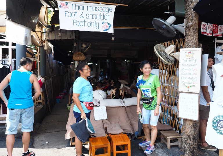 バンコク観光 チャトゥチャックウィークエンドマーケット(Chatuchak Weekend Market) マッサージ店