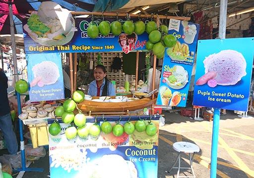 バンコク観光 チャトゥチャックウィークエンドマーケット(Chatuchak Weekend Market) アイスクリームの屋台