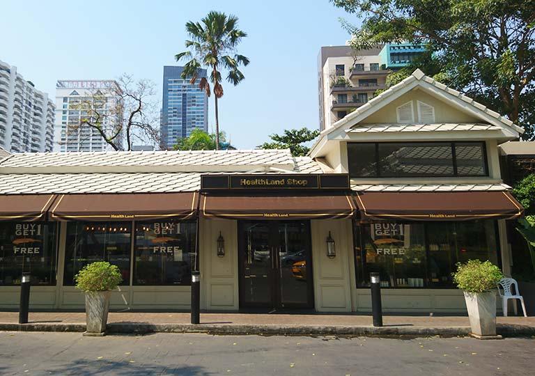 バンコク観光 スパ ヘルスランド・アソーク店 ショップ