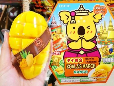 「タイ・バンコクのおすすめお土産!絶対喜ばれるお菓子、雑貨など32選!」 トップ画像