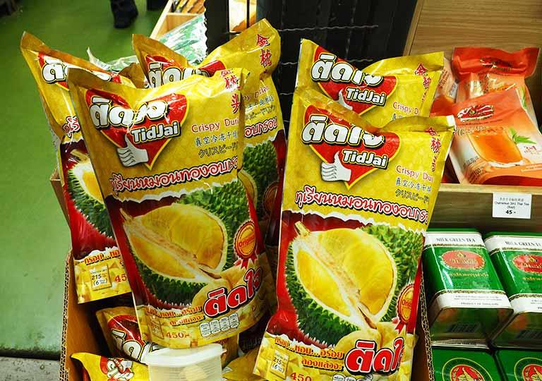 タイ・バンコクのおすすめお土産 お菓子 ドリアンチップス