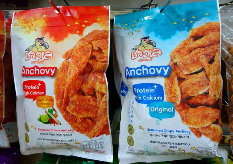 タイ・バンコクのおすすめお土産 お菓子 シュリンプチップスなどの魚介類スナック