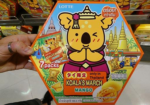 タイ・バンコクのおすすめお土産 お菓子 コアラのマーチのマンゴー味