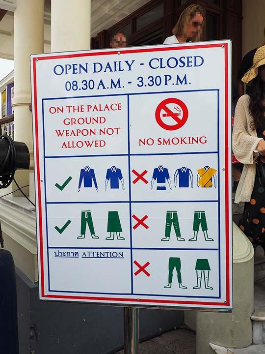 タイ・バンコク旅行で注意すべきこと 寺院での服装マナー