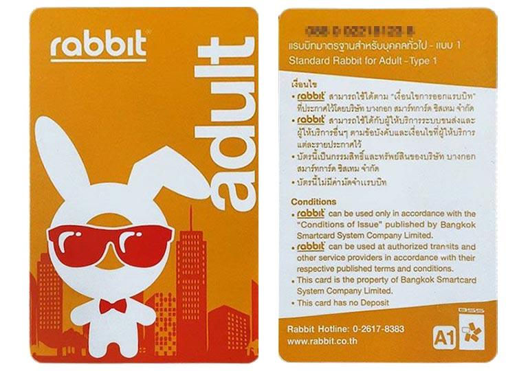 バンコク観光 BTSスカイトレインのラビットカード