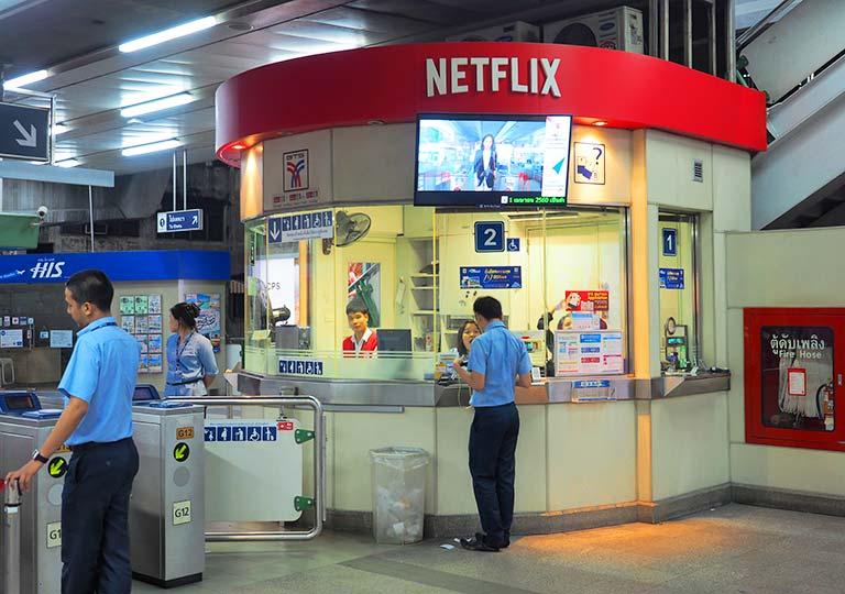 バンコク観光 BTSスカイトレイン チケットオフィス