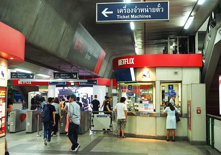 バンコク観光 BTSスカイトレインのチケットオフィス
