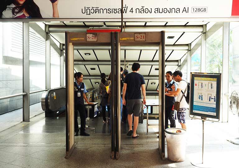 バンコク観光 MRT(地下鉄) セキュリティチェック