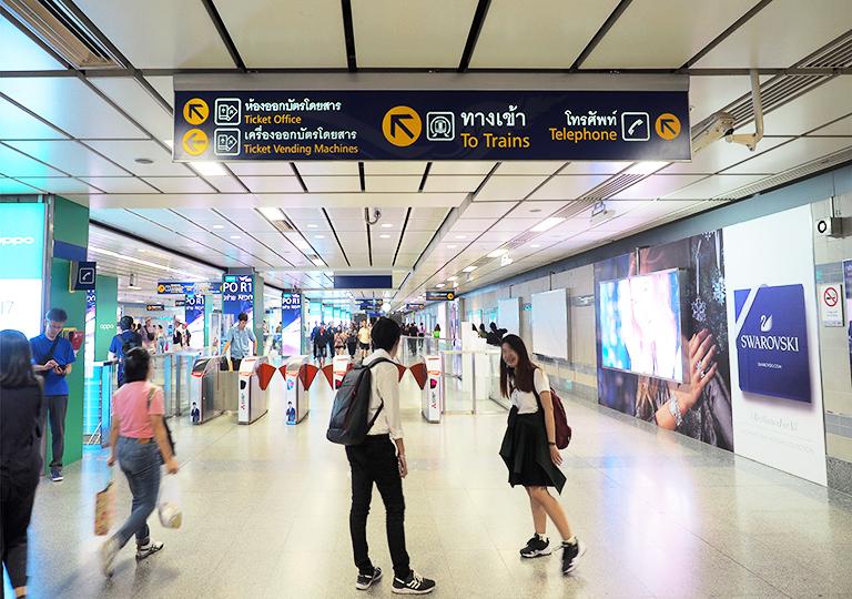 バンコク観光 MRT(地下鉄)の駅構内