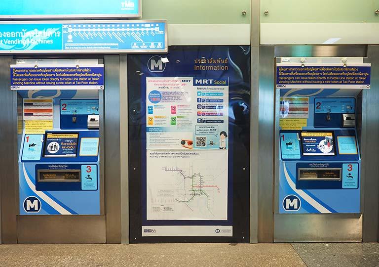 バンコク観光 MRT(地下鉄)の券売機