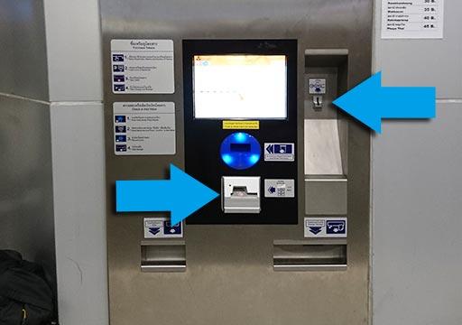 バンコク観光 スワンナプーム空港 ARLの券売機の使い方④