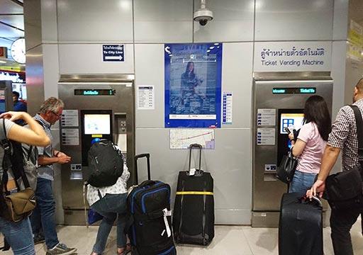 バンコク観光 スワンナプーム空港 ARLの券売機の使い方①