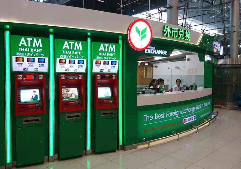 バンコク観光 スワンナプーム空港 ATMの画像