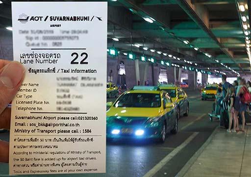 バンコク観光 スワンナプーム空港 タクシー乗り場のチケット