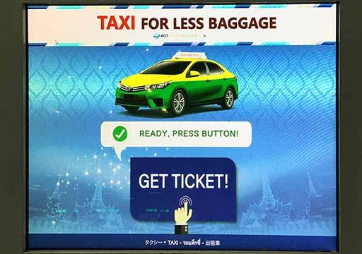 バンコク観光 スワンナプーム空港 タクシー乗り場の発券機