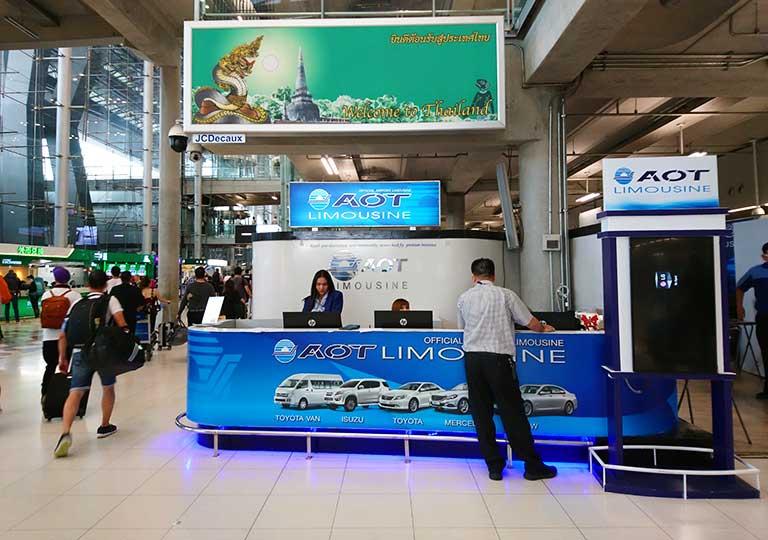 バンコク観光 スワンナプーム空港 AOTリムジンのカウンター